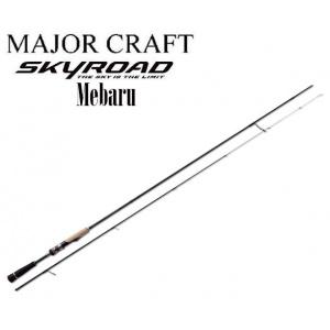Спиннинг Major Craft SkyRoad Mebaru SKR-T702M (213 cm, 0.5-7 g.)