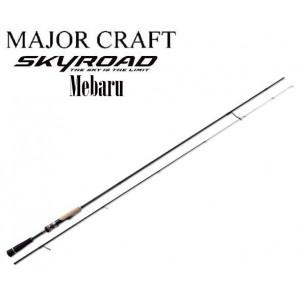Спиннинг Major Craft SkyRoad Mebaru SKR-T862MH (259 cm, 0.8-10 g.)