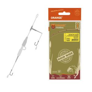 Оснастка на карпа ORANGE #12 Secure Clip Leadcore 1 шт