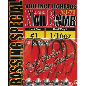 Джиг головка Decoy Nail Bomb VJ-71 01, 0.9g 5 шт/уп